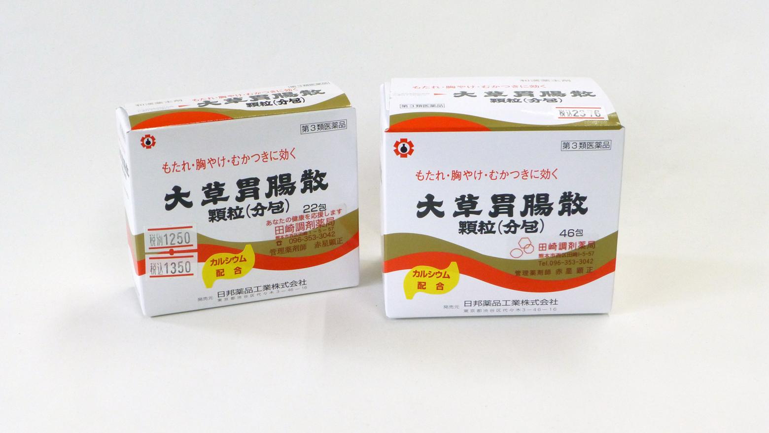 大草胃腸散顆粒(分包)