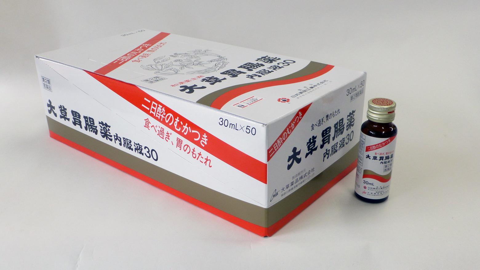 大草胃腸薬内服液30