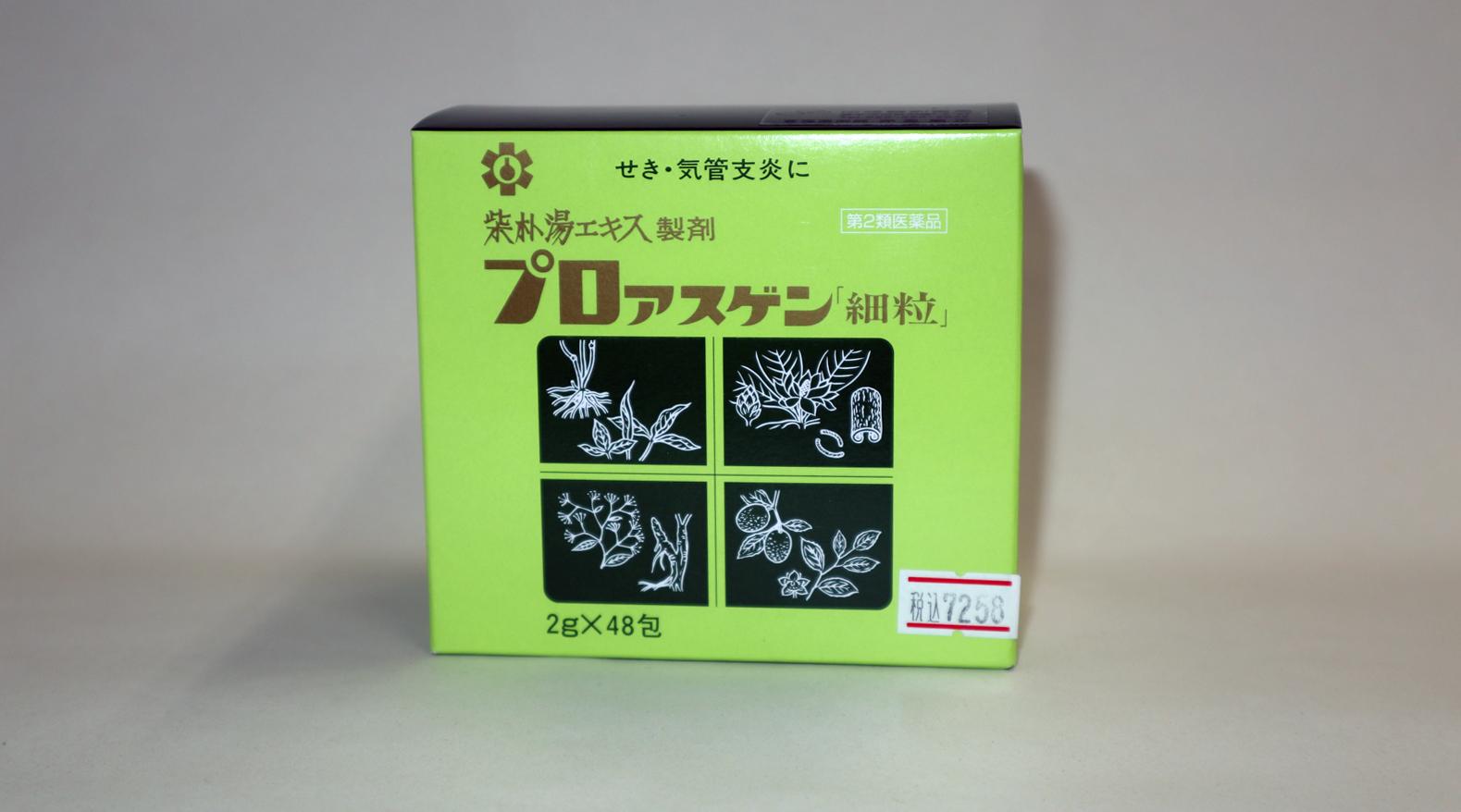 漢方及び生薬の商品一覧 | 田崎調剤薬局 | TASAKI PHARMACY